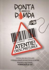 Ponta, PMP si pompa